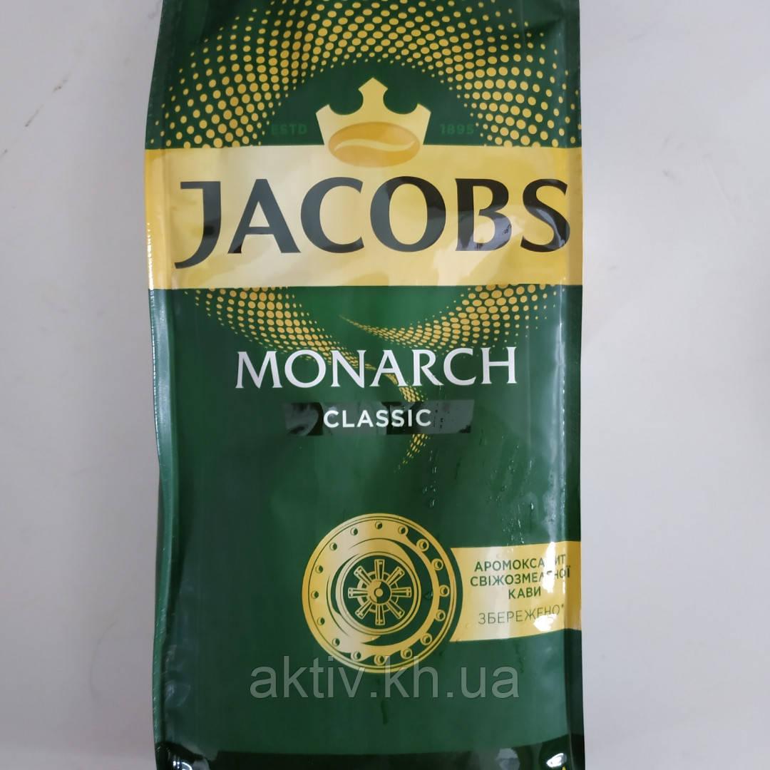 Кава мелена Якобс Монарх 450 грам
