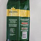 Кава мелена Якобс Монарх 450 грам, фото 2