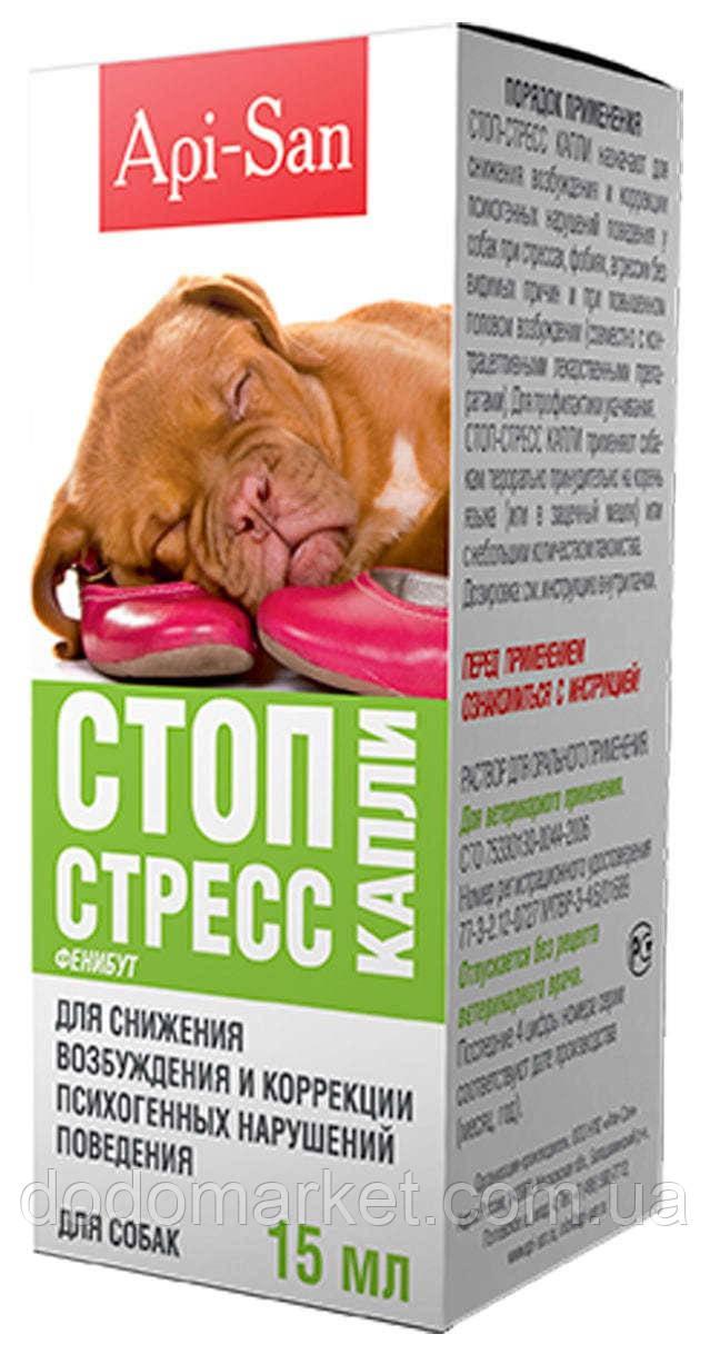 Стоп-Стресс капли для собак 15 мл
