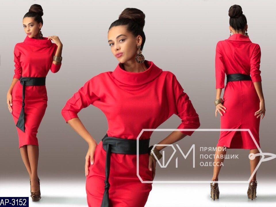 Платье Женское кожаным поясом Размер: 42, 44, 46, 48 Ткань Французкий трикотаж