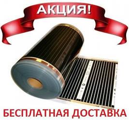 Тёплый пол плёнка нагревательная Инфракрасная плёнка ИК тепла підлога jltccf, ntgksq gjk