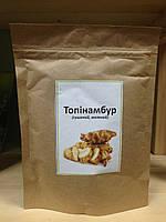 Топинамбур сушеный, молотый, 200г