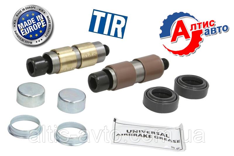 Ремкомплекты тормозного суппорта Volvo FH 12 13, FL 6 FM10 12 (Meritor) Евро 2 3 5