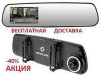 Зеркало 2 видео камеры регистратор заднего вида автомобильное видеорегистратор htubcnhfnjh pthrfkj