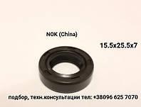 Сальники NOK в Украине. Сравнить цены 1bd365052d3ad