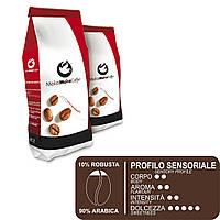 Кава в зернах Італія Suprema MokaMoka, 1 кг
