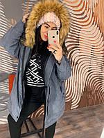 Серая вельветовая куртка с мехом