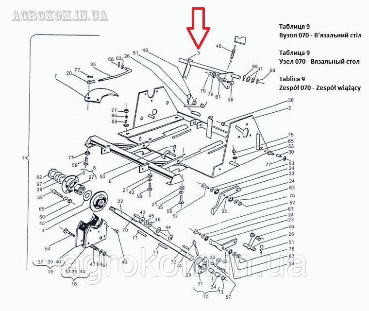 Вал прижимов 522307053000 (5223-070-530.00) оригинал Сипма