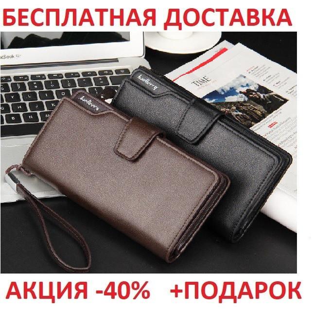 b67d422f3752 Мужской кошелек клатч Baellerry Business (S1063) Портмоне удобный Бумажник  кожаный Original Size - VIKOD