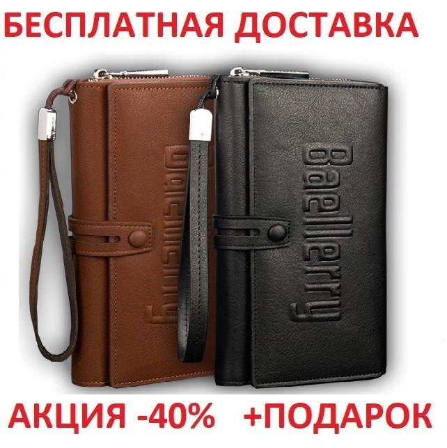 d2f823cc4004 Мужское портмоне Baellerry S1393 Портмоне удобный Бумажник кожаный Original  Size - VIKOD ОПТОВЫЙ-СУПЕРМАРКЕТ 0988002244