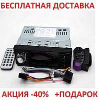 """Автомагнитола MP4 Экраном 4,3"""" + пульт на руль Авторесивер Машинный Магнитола Магнитофон 4124"""