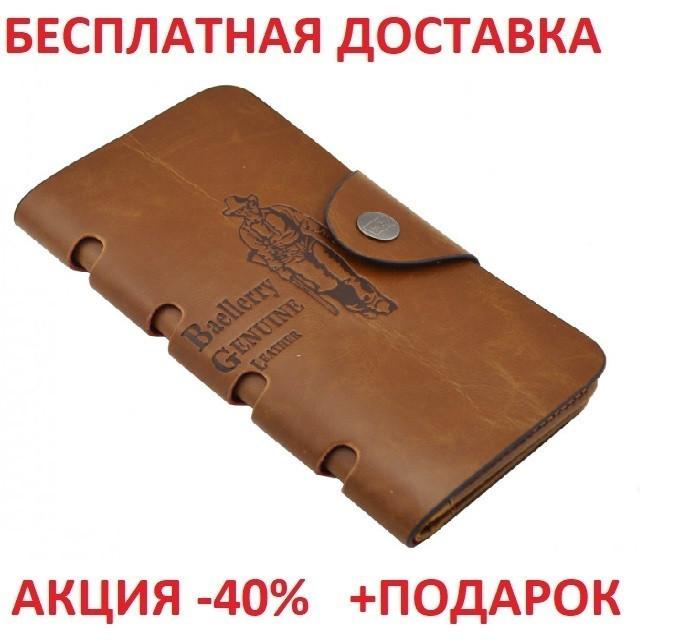 4c6b5fa5bebb Мужское портмоне Baellerry Genuine Leather COK10 Кошелек удобный Бумажник  кожаный Original Size - VIKOD ОПТОВЫЙ-