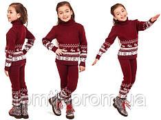 """Теплый шерстяной КОСТЮМ """"Олени"""" (свитер + брючки), для девочки, цвет бордо, на рост 98 - 104 см"""