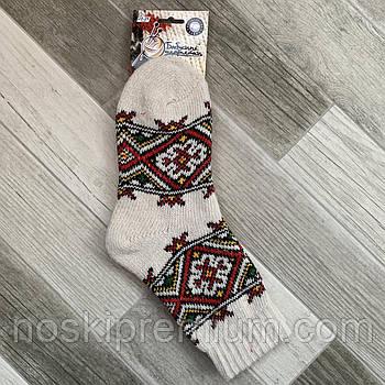 Шкарпетки жіночі 100% Новозеландська вовна без махри Класик, 15B-83, 23-25 розмір, 02636