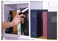 Книга Сейф Английский Словарь 24 см (Синий)