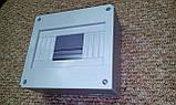 К7 коробка под 5-7 автомата пластиковая, фото 2