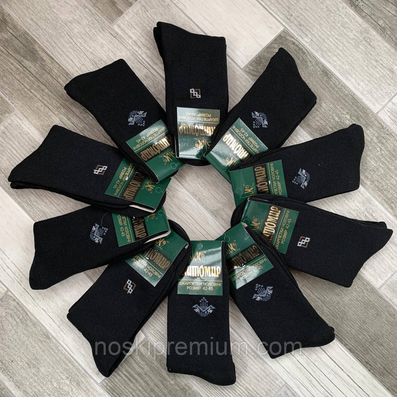 Шкарпетки чоловічі махрові х/б з вовною Талько, Житомир, 42-45 розмір, чорні,1573