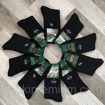 Носки мужские махровые х/б с шерстью Талько, Житомир, 42-45 размер, чёрные,1573