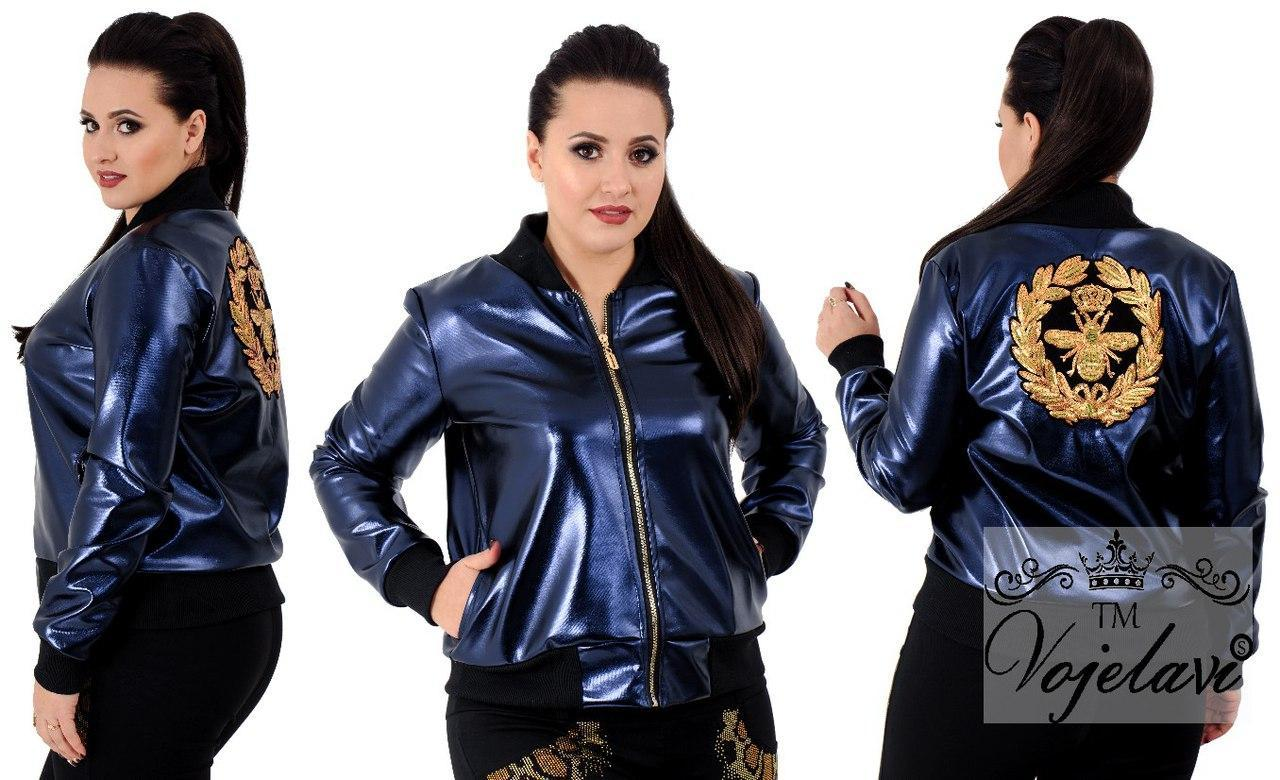 Женская куртка эко кожа с напылением блеска 48 рр.