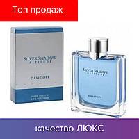 Davidoff Silver Shadow сильвер в украине сравнить цены купить