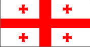 Флаг Грузии 0,9х1,35 м. материал для уличного использования флажная сетка
