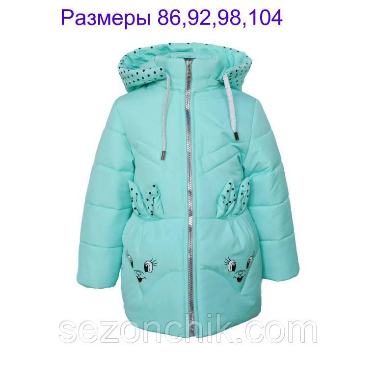 Легкое пальто на девочку весна осень от производителя
