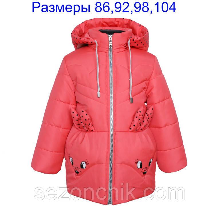 Весенние детские куртки на девочку удлинённые яркие