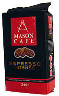 Кофе молотый ТМ Масон Espesso Intense 240г.