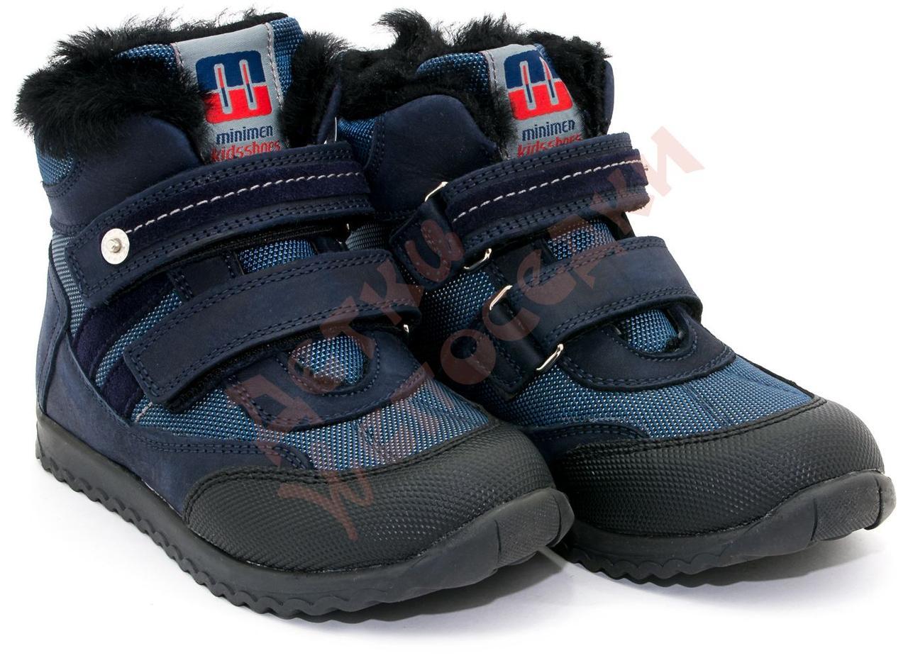 Ботинки зимние для мальчика на липучках