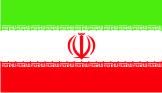 Флаг Ирана 0,9х1,6 м. атлас