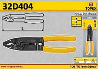 Клещи для обжима кабельных наконечников 210мм,  TOPEX  32D404