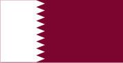 Флаг Катара 0,9х2,3 м. материал для уличного применения флажная сетка