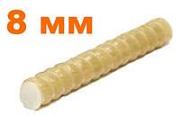 Композитная стеклопластиковая арматура 8 мм
