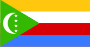 Флаг Коморские Острова 0,9х1,5 м. материал дял уличного применения флажная сетка