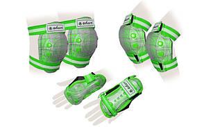 Защита для роллеров детская SK-4678G