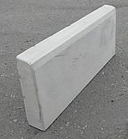 """Бордюр тротуарный """"серый"""" 500х220х55"""