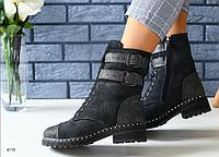 Ботинки женские зимние замшевые с кожаными вставками черные с напылением, фото 1