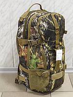 Рюкзаки нато киев рюкзаки для ноутбука 17 дюймового