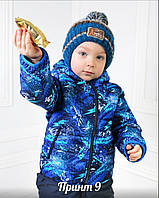 Куртка детская демисезонная на мальчика, фото 1