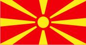 Флаг Македонии 0,9х1,8 м. материал для уличного применения флажная сетка