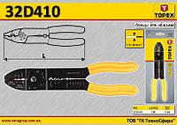 Клещи для обжима кабельных наконечников 230мм,  TOPEX  32D410