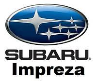 Subaru Impreza. Субару Импреза. Стартер, генератор и комплектующие.