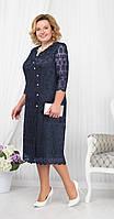 Платье Ninele-5673/1 белорусский трикотаж, темно-синий, 54