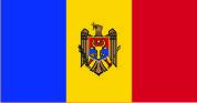 Флаг Молдавии 0,9х1,8 м. атлас
