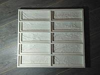 Силиконовые формы для плитки Париж