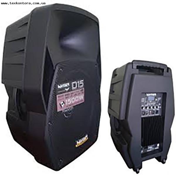 Активная акустическая система HAYMER D15A-600W