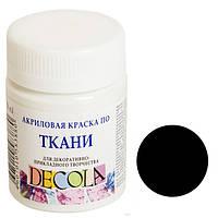Краска акриловая по ткани ДЕКОЛА, черная, 50мл ЗХК