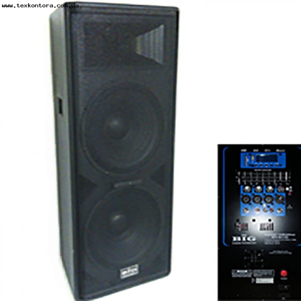 Активная АС DIGITAL TIREX700-MP3-BLT-EQ-FM