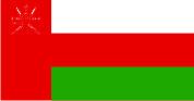 Флаг Омана 0,9х1,8 м. атлас