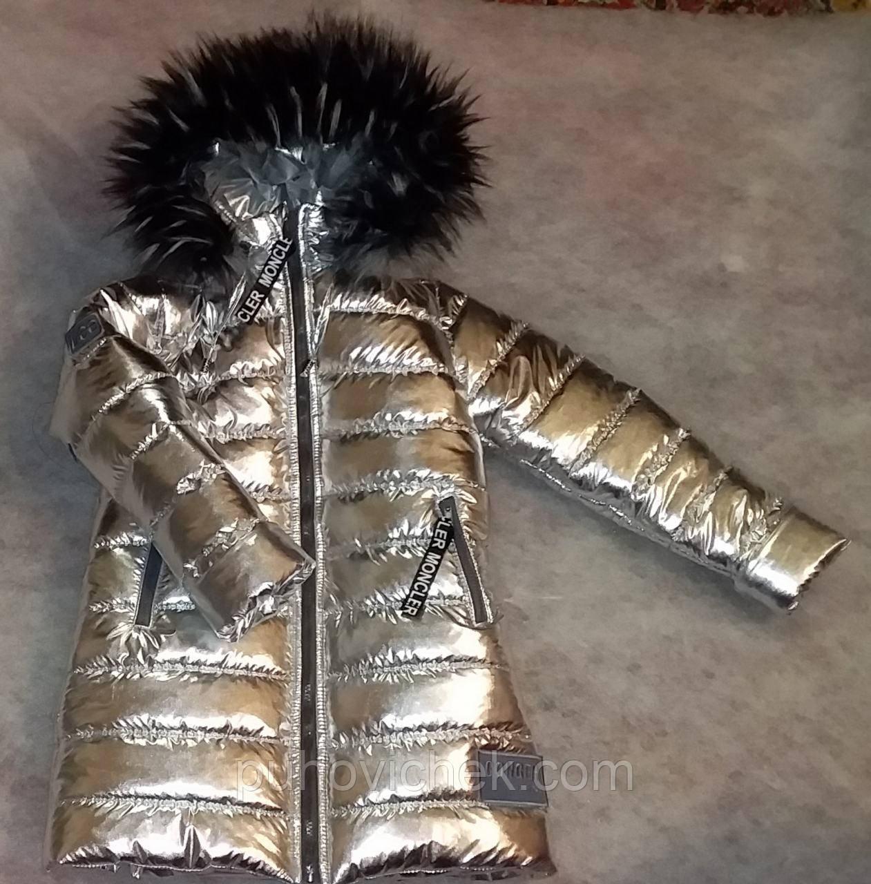 Детские зимние куртки и пальто для девочек блестящие